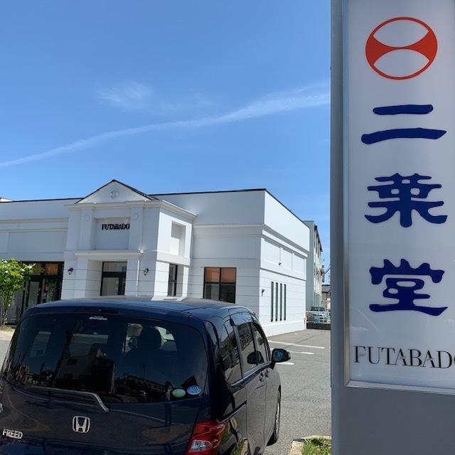 千曲自動車学校周辺のお店。