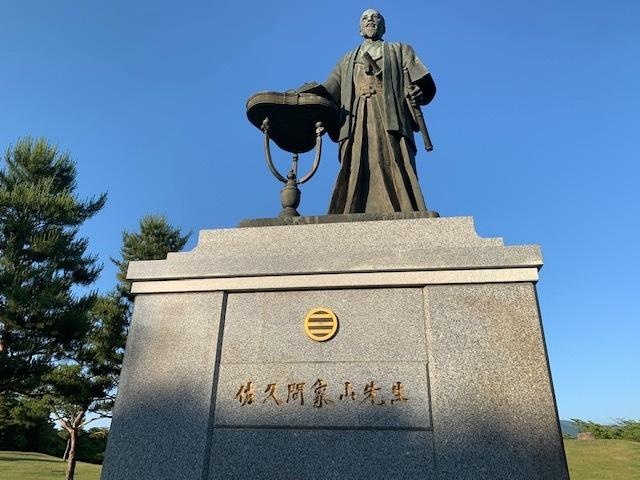 川中島古戦場の佐久間像山。