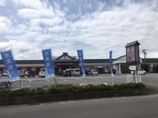 長野の合宿免許は高濃度水素風呂付き。