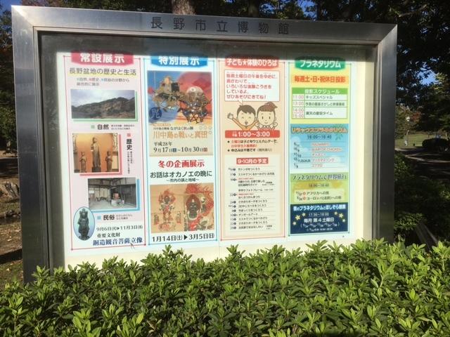 長野の合宿免許は楽しいよ!