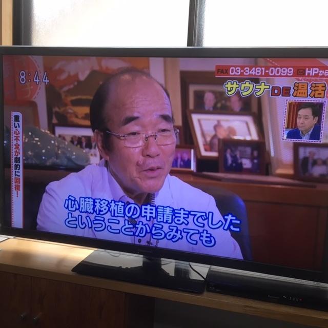 長野の合宿免許はサウナ、お風呂付き。