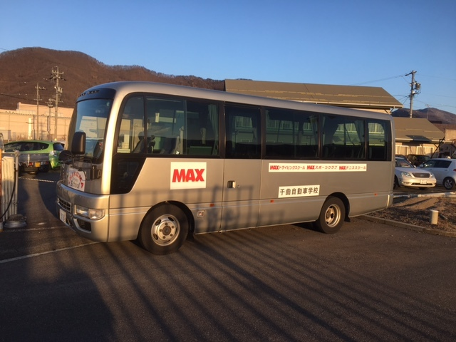 長野の合宿免許の送迎バス。