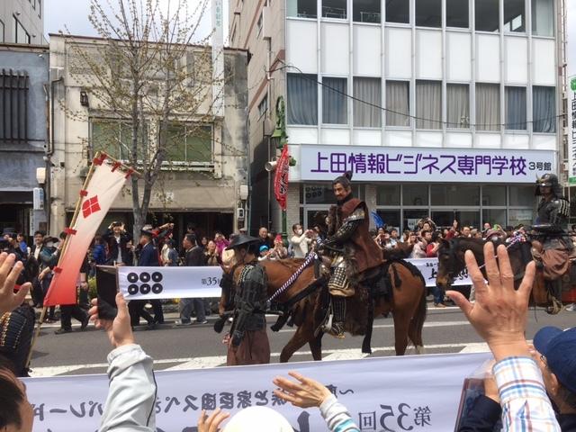 長野の合宿免許、真田まつり。