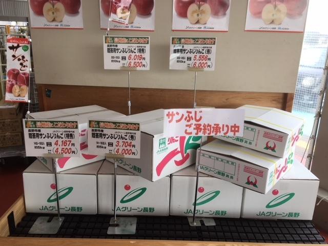 長野の合宿免許のお土産は、りんご。