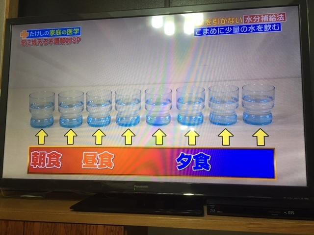 長野の合宿免許の風邪予防。