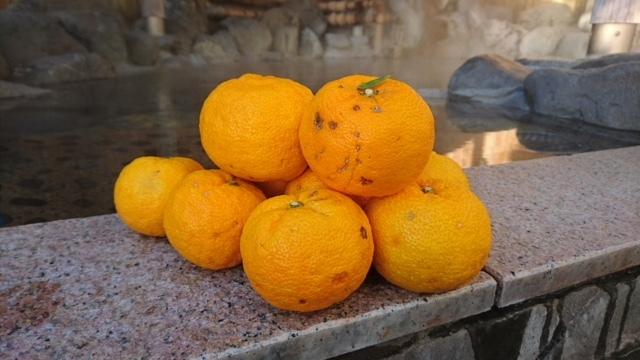 長野の合宿免許は柚子湯に入れます。