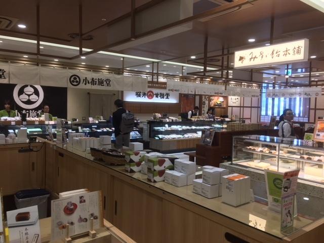 長野駅ビル、ミドリ。