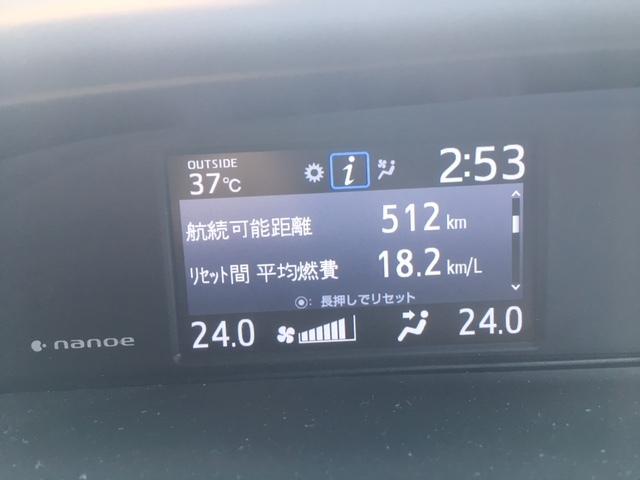 日本全国異常気象。