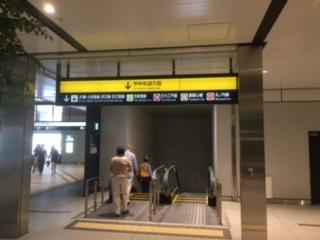 合宿免許のスタート、バスタ新宿その3。