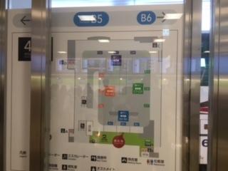 合宿免許のスタート、バスタ新宿その4。