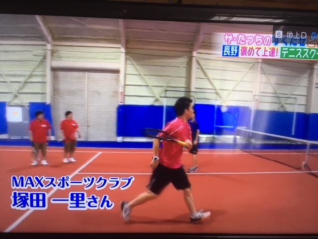 ほめて伸ばすMAXテニススクール。