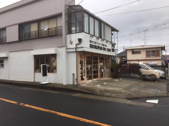 食ぱん道鶴巻店に見学に。