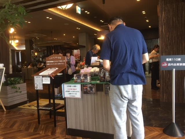 長野市の元町珈琲へ見学。