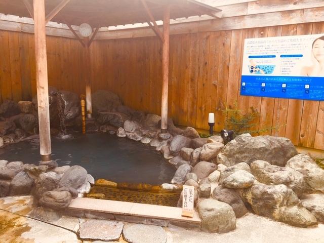 毎日スーパー銭湯に入れる合宿免許はMAX。