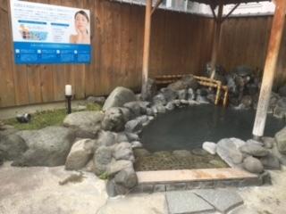 高濃度水素風呂は長野市スーパー銭湯広徳の湯で!