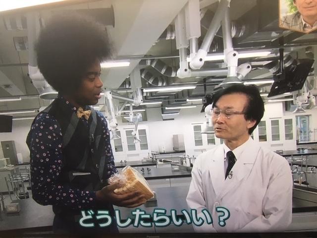 25日NHKで食パン特集。