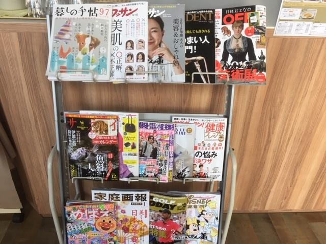 食ぱん道広徳店。