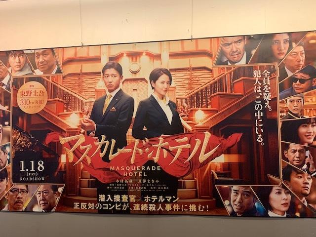 長野駅から徒歩15分のシネコン。