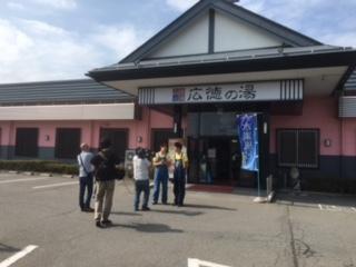 長野のスーパー銭湯広徳の湯へ島田周平来社。