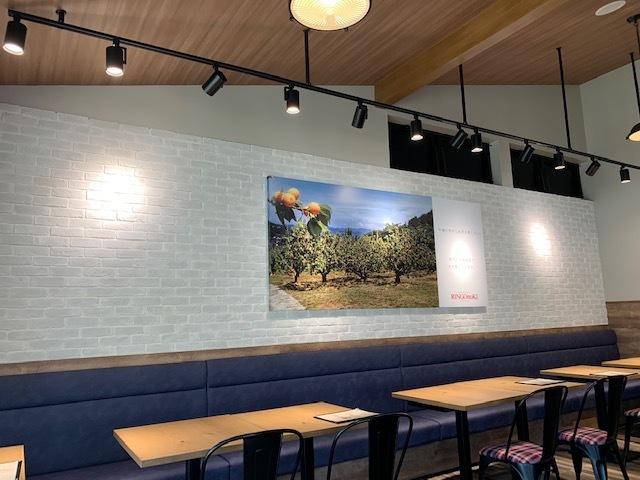 千曲市カフェ、りんごの木。