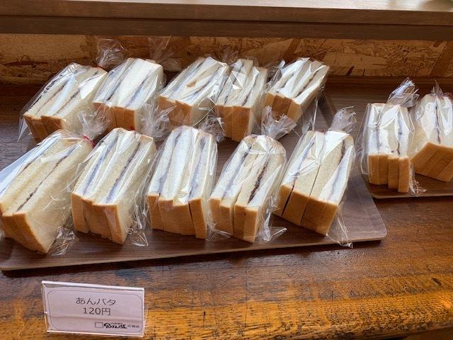 食ぱん道広徳店、人気商品。