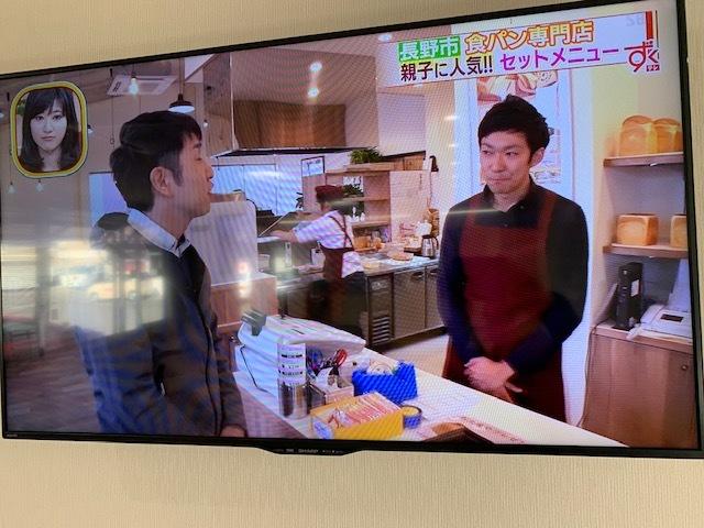 SBC TV 食ぱん道 広徳店 キッズスペース。
